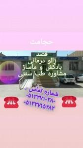 WhatsApp Image 2021-06-19 at 03.45.33